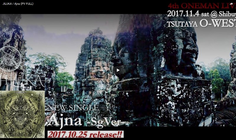 YT_Jiluka-Ajna